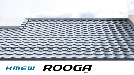ROOGA(ルーガ)鉄平