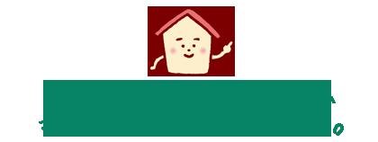 登録は簡単。いざその時に、マイホームをすぐに賃貸活用。